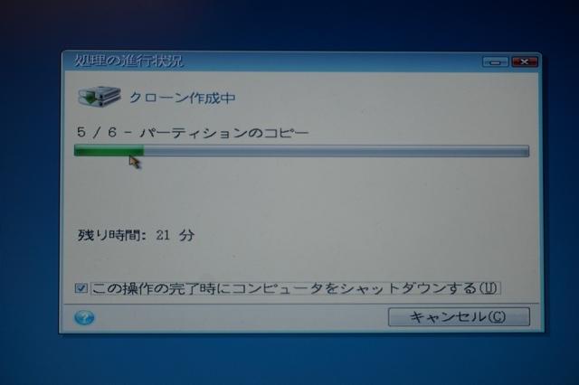 DSC00971.jpg