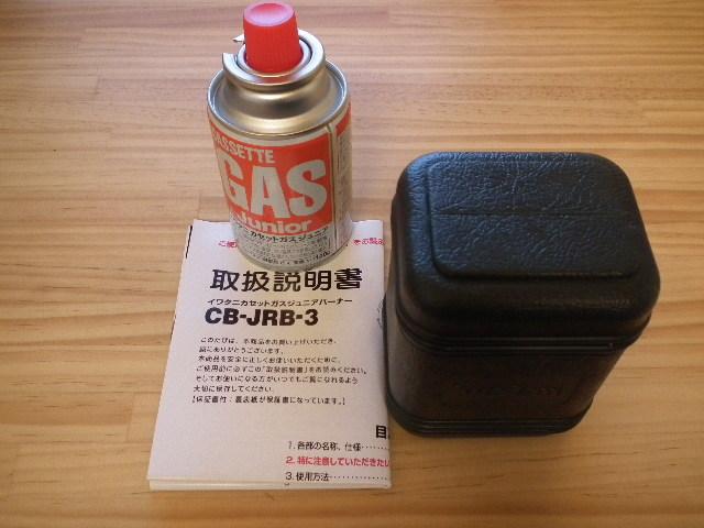 DSCF2892.JPG