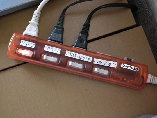 DSCF4846.JPG