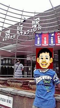 beppu-station.JPG