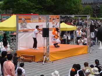 giants_5.JPG