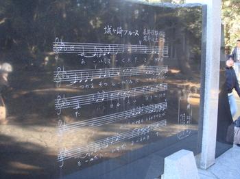jyogasaki2.JPG