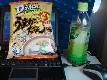 kisei_10.JPG