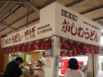 kisei_3.JPG