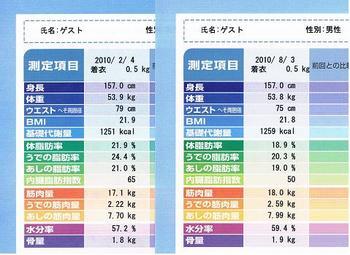 konami-sports.JPG