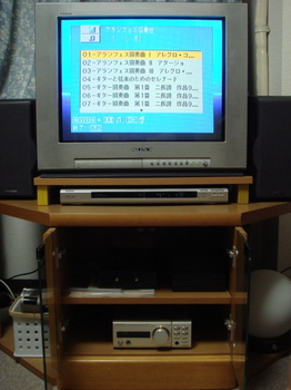 tv_dvd_audio.JPG